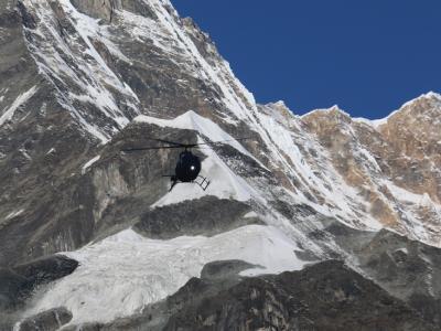 Nepal heli sightseeing tour